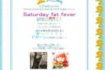 「Saturday Fat Fever」デブ専系のイベントのお知らせです!