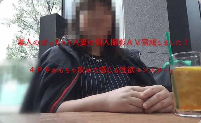 絶対素人 【母乳妻】搾乳中の妻を盗み撮り② -