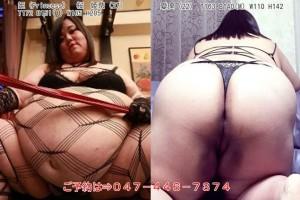 ドMなデブ専さん向けの巨体風俗嬢「桜姫奈」と「愛理」ちゃんとの、3P体験動画。