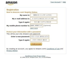 アメリカアマゾンアカウント登録画面