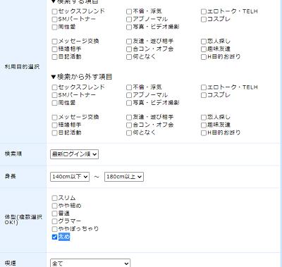 PC★MAXプロフィール検索