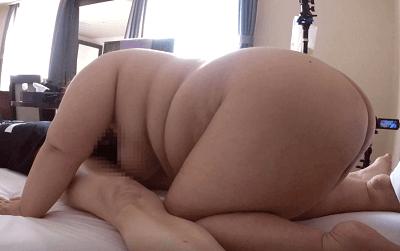 若妻の巨尻